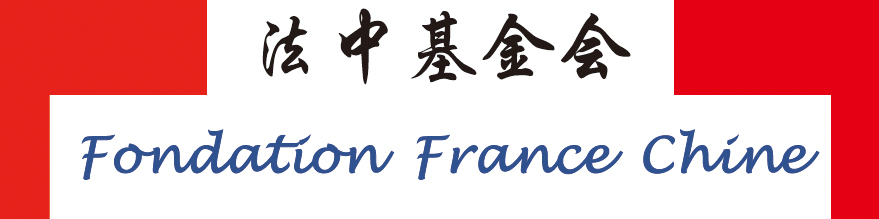 Fondation France Chine