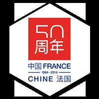 FranceChine50