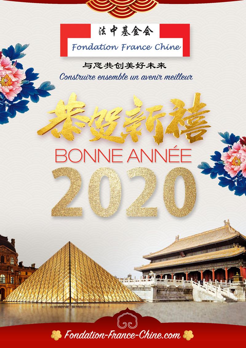 FFC-2020-V1