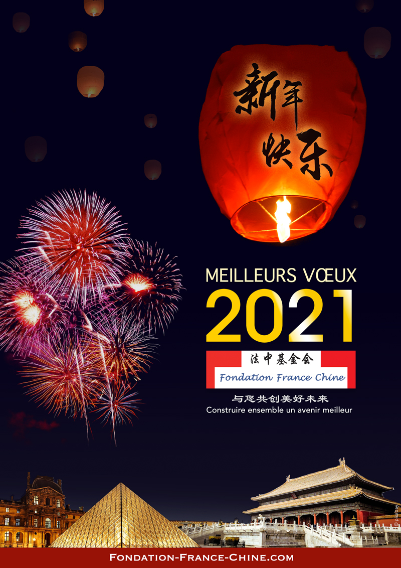 FFC-MeilleursVoeux2021-FR